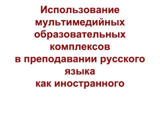 Серия «Путешествуем по России»