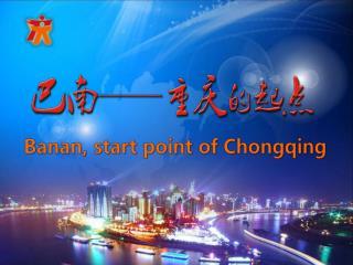 Binhai  New Area