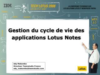 Gestion du cycle de vie des  applications Lotus Notes