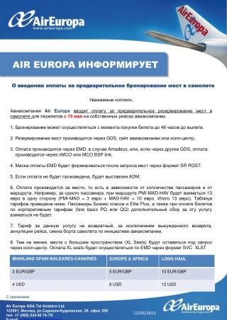 С  уважением, Air Europa GSA Tal Aviation Ltd 123001, Москва, ул.Садовая-Кудринская, 20, офис 206