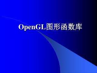 OpenGL ?????
