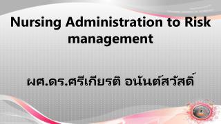 Nursing Administration to Risk management