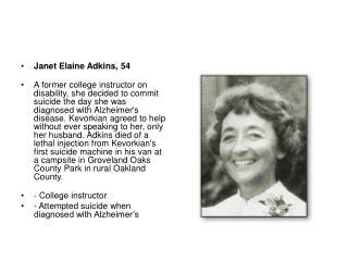 Janet Elaine Adkins, 54