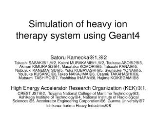 Simulation of heavy ion therapy system using Geant4