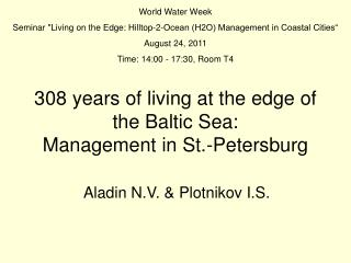 308 years of living at the edge of the Baltic Sea:  Management in St.-Petersburg