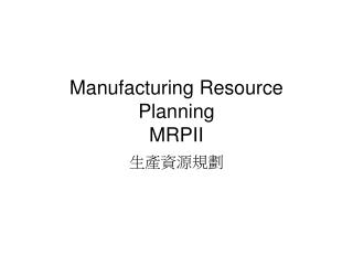 Manufacturing Resource Planning  MRPII
