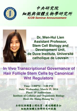 Time: 2:00PM ~ 3:00 PM Date: Wednesday, March 19, 2014 Place: 1F Auditorium