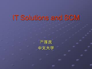 IT Solutions and SCM