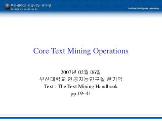 Core Text Mining Operations