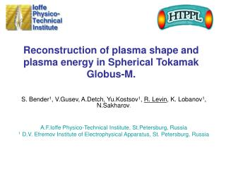 Reconstruction of plasma shape and plasma energy in Spherical Tokamak Globus-M.