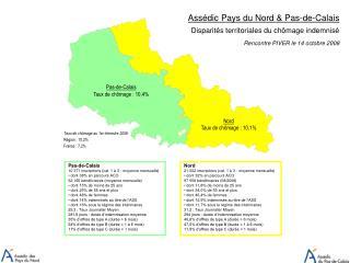 Pas-de-Calais 10 371 inscriptions (cat. 1 à 3 - moyenne mensuelle)  dont 38% en parcours ACO
