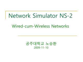Network Simulator NS-2