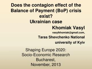 Does the contagion effect of the Balance of Payment (BoP) crisis exist?  Ukrainian case