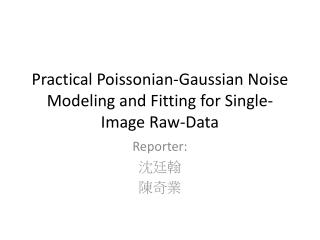 Practical Poissonian-Gaussian Noise Modeling and Fitting for Single-Image Raw-Data