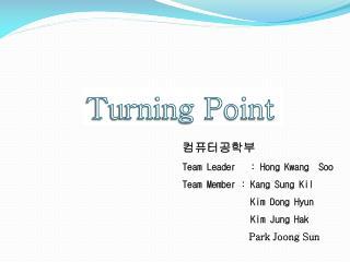 컴퓨터공학부 Team Leader   :  Hong Kwang  Soo Team Member : Kang Sung Kil               Kim Dong Hyun