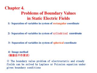 Chapter 4. Problems of Boundary Values  in Static Electric Fields