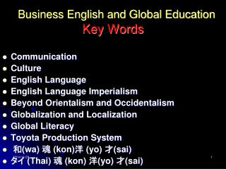 Business English and Global Education Key Words