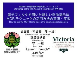 ????????? ?? Convener/chair   Kazuo Mori ????? Contributors ????