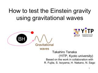 How to test the Einstein gravity using gravitational waves
