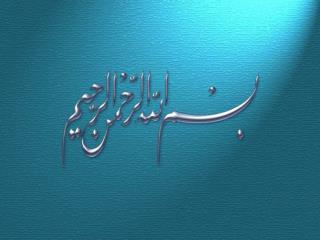 إعداد المعلم : عبد الله أبو زايد