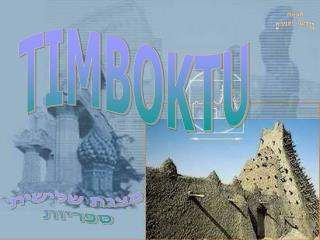 TIMBOKTU