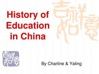 History of Education in China