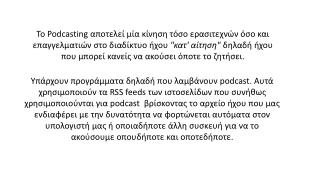 apple/itunes/podcasts/