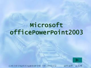 Microsoft officePowerPoint2003