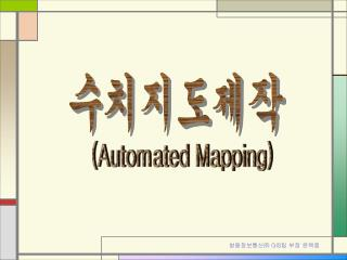 (Automated Mapping)
