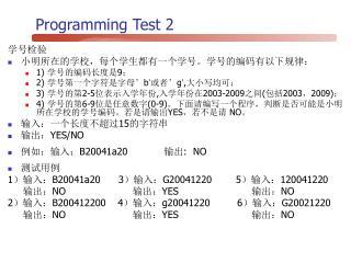 Programming Test 2