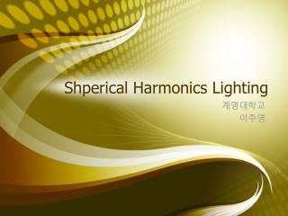 Shperical Harmonics Lighting