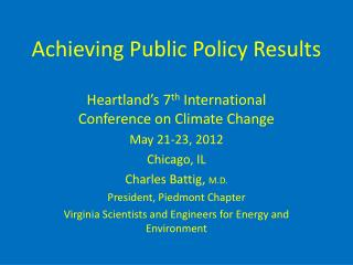 Achieving Public Policy Results