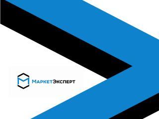 МаркетЭксперт  – еженедельный индикатор полимерного рынка от компании  RAA.