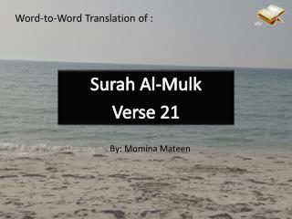 Surah Al- Mulk Verse 21