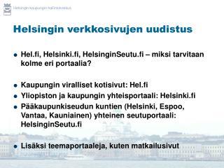 Helsingin verkkosivujen uudistus