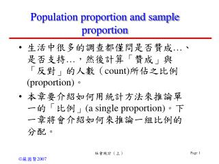 Population proportion and sample proportion