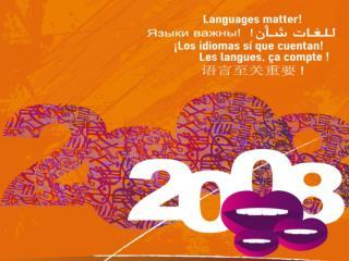Multilinguismo en las  Naciones Unidas