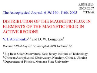 The Astrophysical Journal, 619:1160–1166, 2005