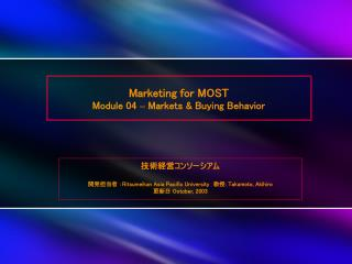 Marketing for MOST Module 04  –  Markets & Buying Behavior