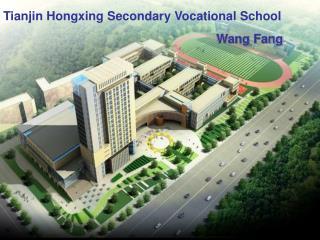 Tianjin Hongxing Secondary Vocational School