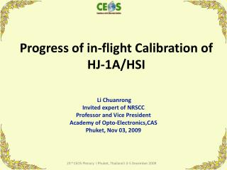 Progress of in-flight Calibration of HJ-1A/HSI
