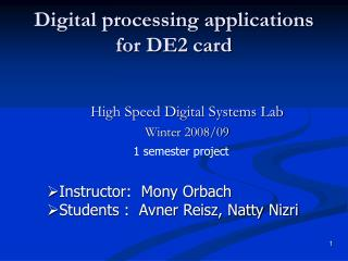 Digital processing applications for DE2 card