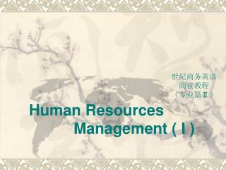 Human Resources                    Management ( I )