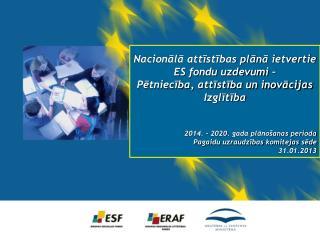 Nacionālā attīstības plānā ietvertie ES fondu uzdevumi –  Pētniecība, attīstība un inovācijas