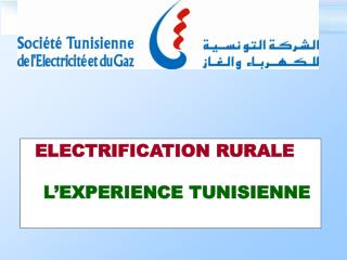 ELECTRIFICATION RURALE  : L'EXPERIENCE TUNISIENNE