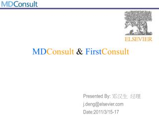 MD Consult &  First Consult