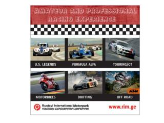 DRIVING EXPERIENCE