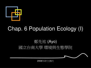 Chap. 6 Population Ecology (I)