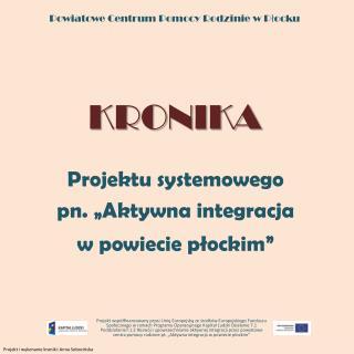 Powiatowe Centrum Pomocy Rodzinie w Płocku   KRONIKA
