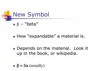 New Symbol